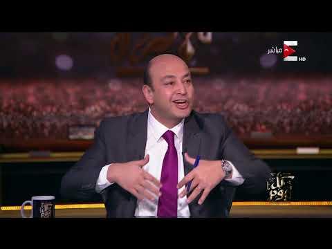 شاهد  عمرو أديب يؤكد عدم وجود معركة في الانتخابات الرئاسية