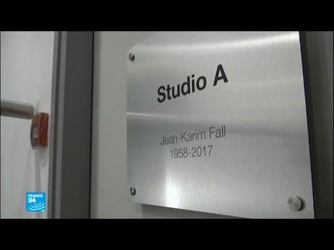 فرانس24 تطلق اسم الراحل جان كريم فال على أكبر استوديوهاتها