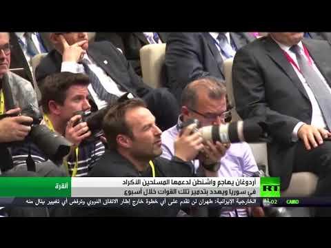 بالفيديو أردوغان يهدد بتدمير المسلحين في عفرين