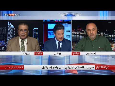 الجيش السوري يعلن أن إسرائيل شنت غارات جوية على منطقة القطيفة