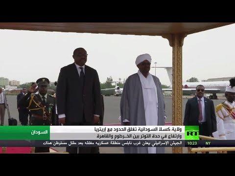 توتر جديد في العلاقات المصرية السودانية