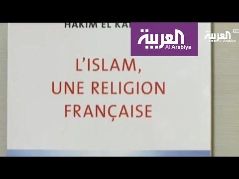 أوضاع متردية تجعل المسلمين في قاع المجتمع الفرنسي