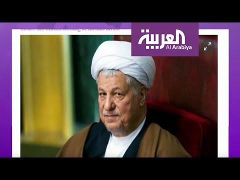 نبش قبر الرئيس الإيراني الأسبق هاشمي رفسنجان