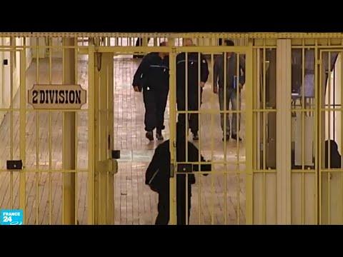 شاهد حراس السجون في فرنسا يدخلون في إضراب جديد