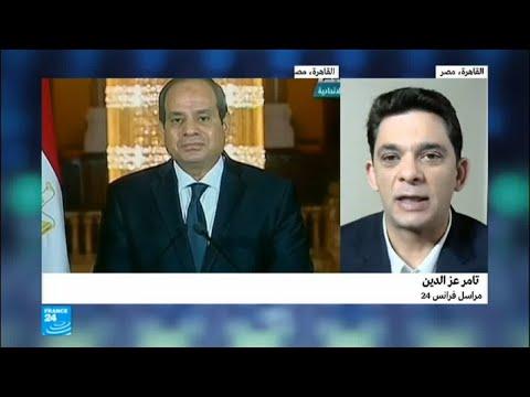 شاهد 4 وزراء جدد في تعديل وزاري محدود في مصر