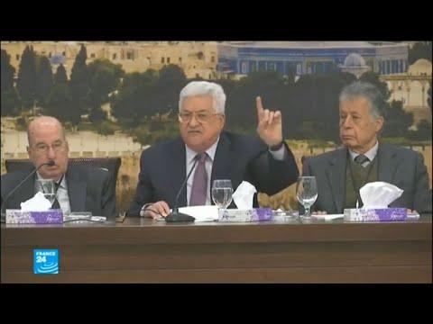 شاهد انعقاد المجلس المركزي الفلسطيني لليوم الثاني على التوالي