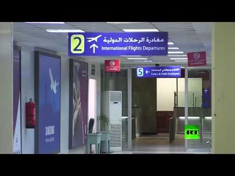 بالفيديو مطار معيتيقة في طرابلس بعد الاشتباكات العنيفة التي شهدها أخيرًا