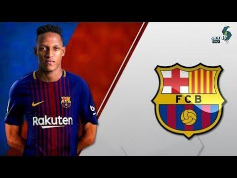 أهداف ومهارات رائعة للاعب برشلونة الجديد