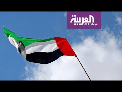 شاهد الإمارات تبلغ الأمم المتحدة باعتراض مقاتلات قطرية طائرتي ركاب