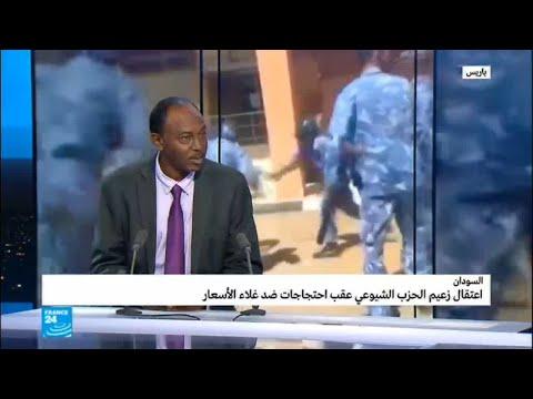 شاهد اعتقالات بالجملة في السودان