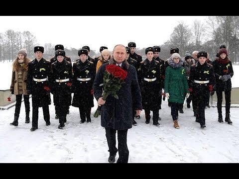 شاهد بوتين يضع الورود على النصب التذكاري لضحايا حصار لينينغراد