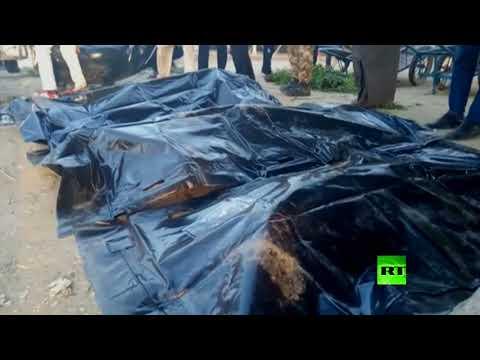 شاهد مقتل 12 شخصًا في تفجيرين انتحاريين في نيجيريا