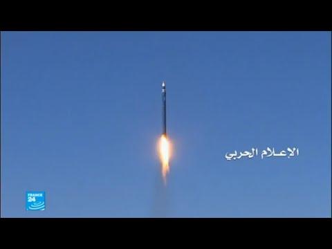شاهد تكثيف الهجمات الصاروخية البالستية للحوثيين على السعودية