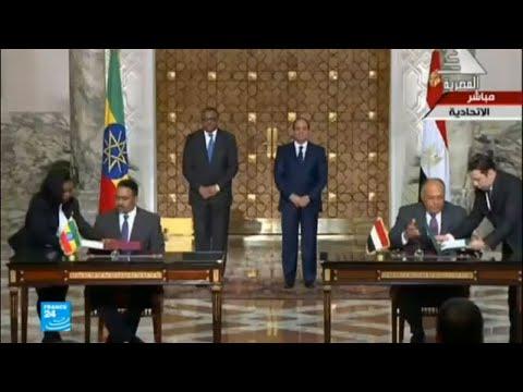 بالفيديو عقد اجتماع بين مصر وإثيوبيا