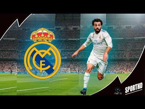 وكيل محمد صلاح يجتمع مع رئيس ريال مدريد