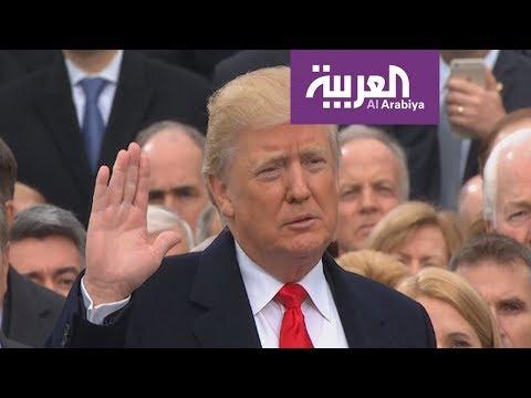 شاهد عام من رئاسة ترامب