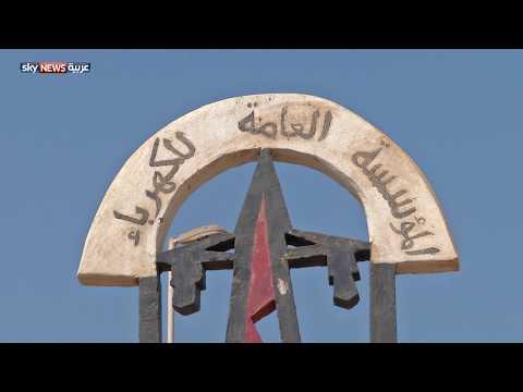 محطة كهرباء المخا في اليمن تستأنف عملها