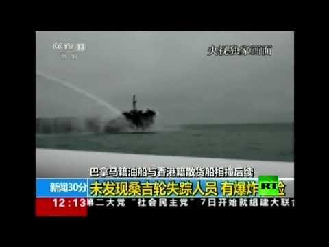 احتراق ناقلة نفط إيرانية قبالة الصين