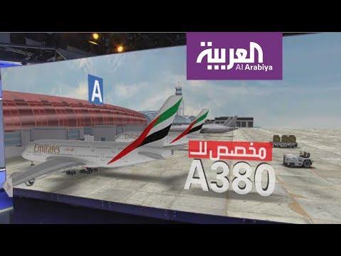 شاهد  جولة جديدة في مطار دبي الدولي
