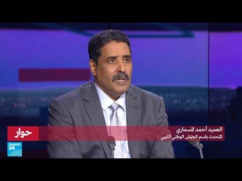 الناطق باسم الجيش الليبي يكذب نبأ الإفراج عن الورفلي