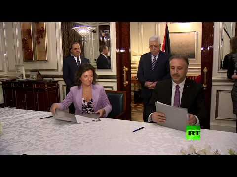لحظة توقيع اتفاقية التعاون بين آرتي والهيئة العامة للتلفزيون الفلسطيني