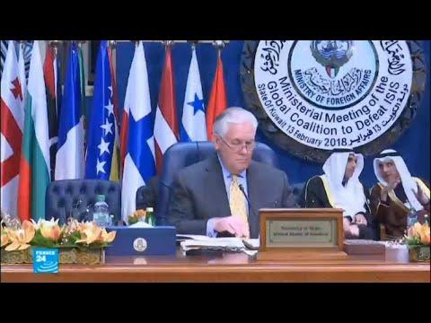 شاهد تيلرسون يدعو لمواصلة الحرب على المتطرفين في مؤتمر إعادة إعمار العراق
