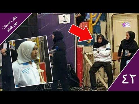 شاهد إيران تلزم مدرب نساء تايلاند بالحجاب