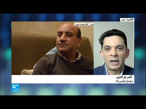 شاهد حبس المصري هشام جنينة 15 يومًا على ذمة التحقيق