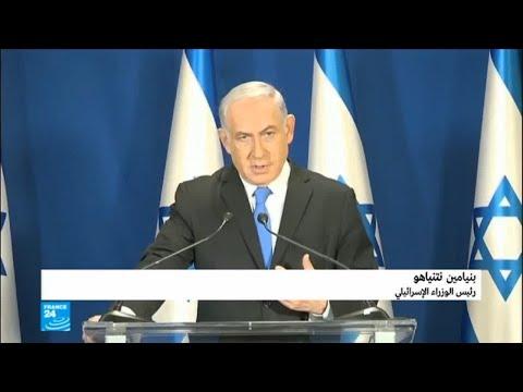 شاهد نتانياهو لا يكترث بالاتهامات الموجهة له