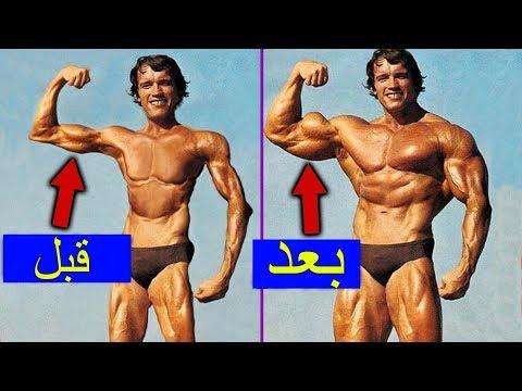 خدع سحرية للحصول على أضخم عضلات لذراعيك
