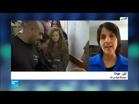 السلطات الإسرائيلية تمدد اعتقال عهد التميمي