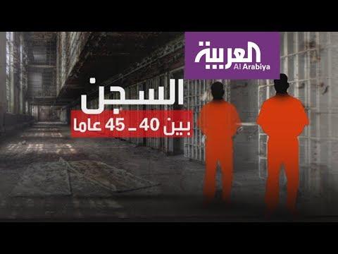 محاكمة متهمين بارتكاب جرائم متطرّفة في السعودية
