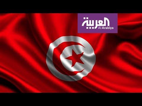 برلمان تونس يناقش خرقًا أمنيًا من قبل قطر