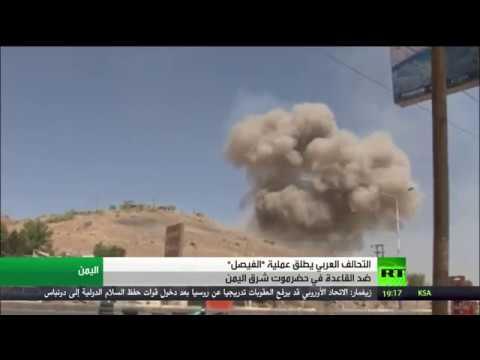 شاهد عملية الفيصل لمواجهة القاعدة في حضرموت