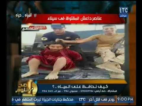 الجيش المصري يرد بشكل صاعق على متطرف هدد المواطنين