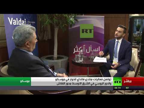شاهد مقابلة مع الأكاديمي والباحث السياسي محمود الحمزة