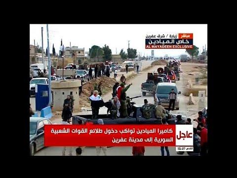تركيا تقصف قوات موالية للحكومة السورية بعد دخولها عفرين