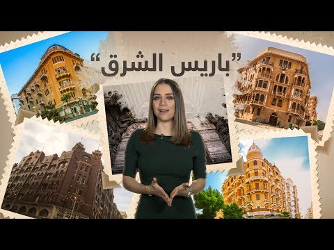 أبرز معالم القاهرة التي بناها الخديوي إسماعيل عام 1867