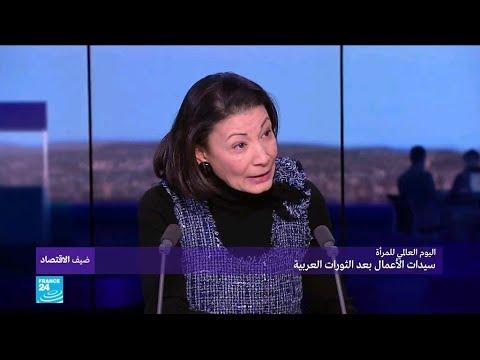 ضيف الاقتصاد يستضيف الباحثة المصرية ميرا المهدي