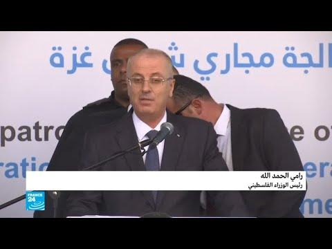 رامي الحمد الله يعلّق على التفجير الذي استهدف موكبه
