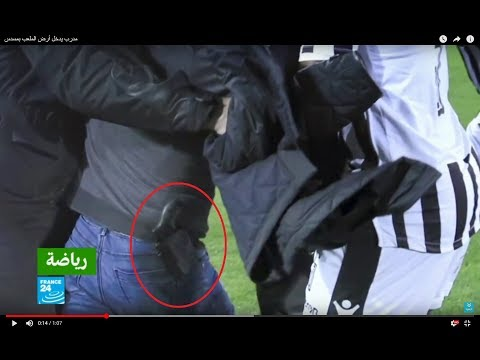 رئيس ناد يوناني يدخل أرض الملعب وهو مسلّح بمسدس