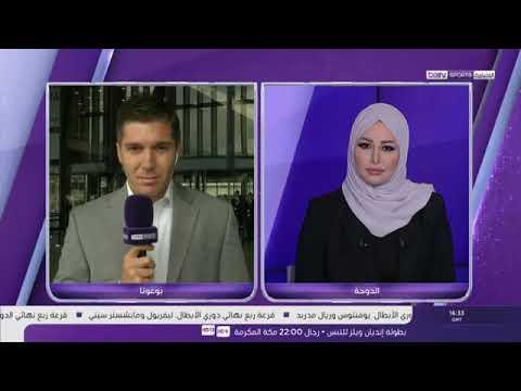 بالفيديو تقرير عن تقديم المغرب رسميًا لملف مونديال 2026
