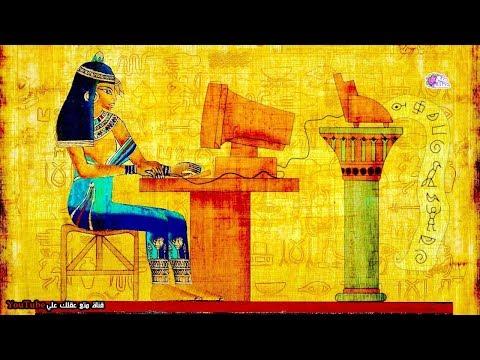 شاهد 7 تقنيات وصلت إليها الحضارات القديمة