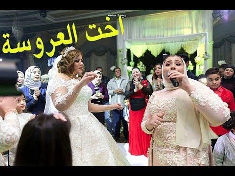 شقيقة العروس تُشعل حفلة الزفاف بأغنية مجنونة