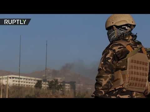 الداخلية الأفغانية تعلن تطهير فندق كابل من المسلحين