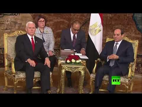 لقاء نائب الرئيس الأميركي مع الرئيس المصري في القاهرة