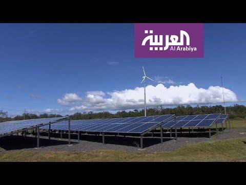 ما هي الطاقة البديلة التي تستطيع مد العالم بأكمله باحتياجاته الكهربائية