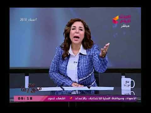 شاهد مقدمة برامج الحدث تداعب المجلس الأعلى للصحافة