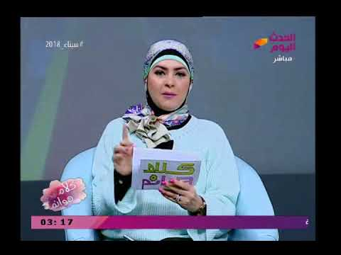 شاهد مذيعة تكشف تفاصيل محاكمة الإعلامية ريهام سعيد