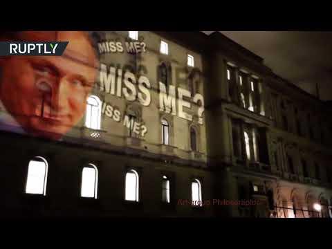 بوتين يظهر في صورة ضوئية مسلطة على مبنى الخارجية البريطانية